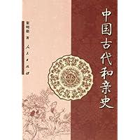 http://ec4.images-amazon.com/images/I/51se2L0WjlL._AA200_.jpg