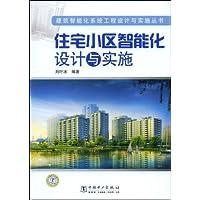 http://ec4.images-amazon.com/images/I/51seiRqPy5L._AA200_.jpg