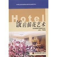 http://ec4.images-amazon.com/images/I/51ser4aPhDL._AA200_.jpg