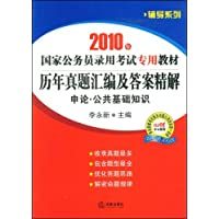http://ec4.images-amazon.com/images/I/51sfEI1LuzL._AA200_.jpg