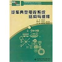 http://ec4.images-amazon.com/images/I/51sfL5aEBGL._AA200_.jpg