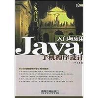 http://ec4.images-amazon.com/images/I/51sfWsjc6dL._AA200_.jpg