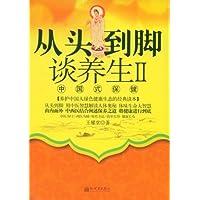 http://ec4.images-amazon.com/images/I/51shKieP3nL._AA200_.jpg