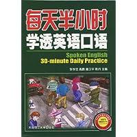 http://ec4.images-amazon.com/images/I/51shUL1T7vL._AA200_.jpg