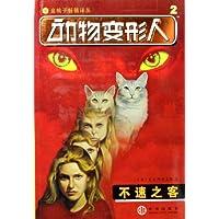 http://ec4.images-amazon.com/images/I/51shcI1Ap-L._AA200_.jpg