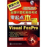 http://ec4.images-amazon.com/images/I/51si-Jlf%2BOL._AA200_.jpg