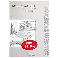 http://ec4.images-amazon.com/images/I/51si2TAjEBL._AA200_.jpg