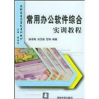 http://ec4.images-amazon.com/images/I/51sipCbPztL._AA200_.jpg