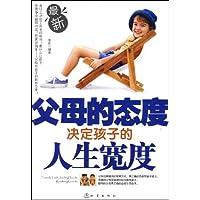 http://ec4.images-amazon.com/images/I/51sj4KPtzZL._AA200_.jpg