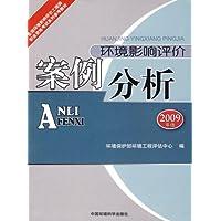 http://ec4.images-amazon.com/images/I/51sk5%2Bl7M1L._AA200_.jpg