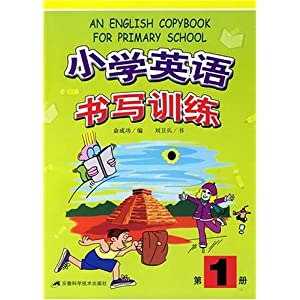 字体.   二、根据英语课程标准的要求编写,内容贴近小学英语
