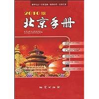 http://ec4.images-amazon.com/images/I/51sllg4vbUL._AA200_.jpg