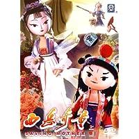 http://ec4.images-amazon.com/images/I/51sluCP1-WL._AA200_.jpg