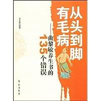 http://ec4.images-amazon.com/images/I/51snC%2B-D6sL._AA200_.jpg