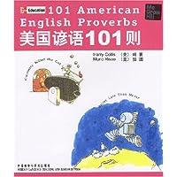 http://ec4.images-amazon.com/images/I/51snVL48EEL._AA200_.jpg