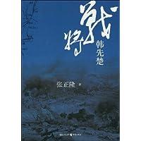 http://ec4.images-amazon.com/images/I/51snok2Qx0L._AA200_.jpg