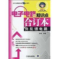 http://ec4.images-amazon.com/images/I/51sobefwNNL._AA200_.jpg