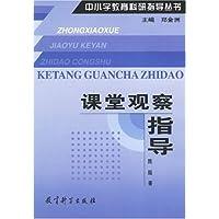 http://ec4.images-amazon.com/images/I/51sp0sJ5n6L._AA200_.jpg