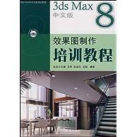 http://ec4.images-amazon.com/images/I/51sqQ2Lw4SL._AA200_.jpg