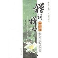 http://ec4.images-amazon.com/images/I/51sqtZ64TnL._AA200_.jpg