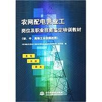 http://ec4.images-amazon.com/images/I/51sr-KISMPL._AA200_.jpg