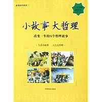 http://ec4.images-amazon.com/images/I/51sr0ua%2Bm8L._AA200_.jpg
