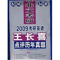 http://ec4.images-amazon.com/images/I/51sr0znBhsL._AA200_.jpg