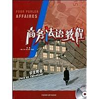 http://ec4.images-amazon.com/images/I/51sr2zoiuFL._AA200_.jpg