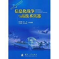 http://ec4.images-amazon.com/images/I/51srS7ZfDkL._AA200_.jpg