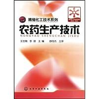 http://ec4.images-amazon.com/images/I/51srex5LjBL._AA200_.jpg