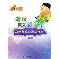 http://ec4.images-amazon.com/images/I/51ss-HoM9UL._AA200_.jpg
