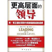 http://ec4.images-amazon.com/images/I/51ssJflUF-L._AA200_.jpg