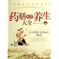 http://ec4.images-amazon.com/images/I/51ssMiu6vEL._AA200_.jpg