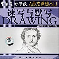 http://ec4.images-amazon.com/images/I/51ssT-0RHXL._AA200_.jpg
