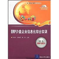 http://ec4.images-amazon.com/images/I/51stpnrXcSL._AA200_.jpg