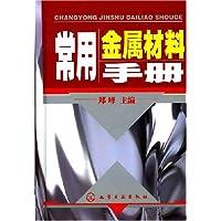 http://ec4.images-amazon.com/images/I/51su1ONtnKL._AA200_.jpg