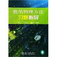 http://ec4.images-amazon.com/images/I/51su6NaHnNL._AA200_.jpg