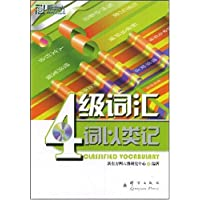 http://ec4.images-amazon.com/images/I/51su8a9wPpL._AA200_.jpg
