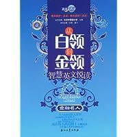 http://ec4.images-amazon.com/images/I/51suAPDAC8L._AA200_.jpg