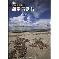 http://ec4.images-amazon.com/images/I/51svApvZ0mL._AA200_.jpg