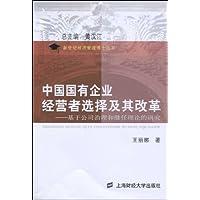http://ec4.images-amazon.com/images/I/51sw-7%2Bn0xL._AA200_.jpg