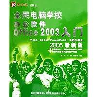 http://ec4.images-amazon.com/images/I/51sw1-oq0eL._AA200_.jpg
