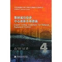http://ec4.images-amazon.com/images/I/51swEqdV46L._AA200_.jpg