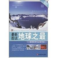 http://ec4.images-amazon.com/images/I/51swIjDH8cL._AA200_.jpg
