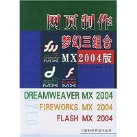 http://ec4.images-amazon.com/images/I/51swRSgsWeL._AA200_.jpg