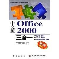 http://ec4.images-amazon.com/images/I/51swlhMQwhL._AA200_.jpg