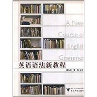 http://ec4.images-amazon.com/images/I/51sxGRHgibL._AA200_.jpg