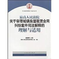http://ec4.images-amazon.com/images/I/51sxvnvj6LL._AA200_.jpg