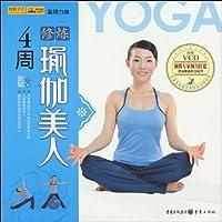 http://ec4.images-amazon.com/images/I/51syEV3tjoL._AA200_.jpg