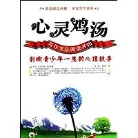 http://ec4.images-amazon.com/images/I/51syY04OHnL._AA200_.jpg